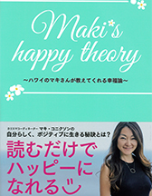 Maki's happy theory