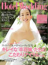 http://www.dr-body.jp/images/media202s.jpg