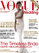 VOGUE Wedding vol.3